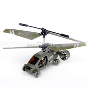 Infrared RC 2.5 Channel Roadable Helicopter Airplane Model Toy
