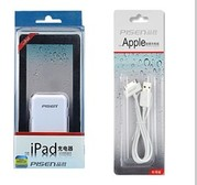 Yoybuy Help You to Buy Cell phone Accessories from Chinese Online Shop