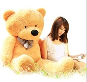 Taobao Agent Yoybuy Help You Buy Toy from China