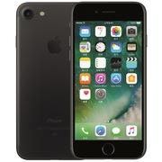2017 Apple iPhone 7 256G Korea Version- 4G LTE 4.7inch Quad-Core 2G RA