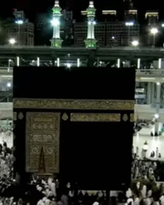 Get Premium Hajj Package - America's Most Popular Hajj Package | HajjUmrahPackages.us
