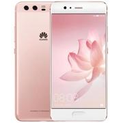 Huawei P10 4G LTE 4GB 64GB Kirin 960 Octa Core Android 7.0 Smartphone