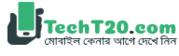 mobile phone price in Bangladesh